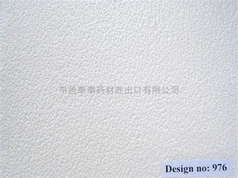 Plakban Gipsum 2 Per Roll pvc gypsum ceiling tiles china trading company pvc