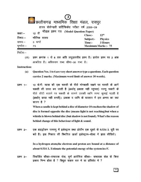 iim research papers iim ahmedabad research paper alumni batch of 1993 25