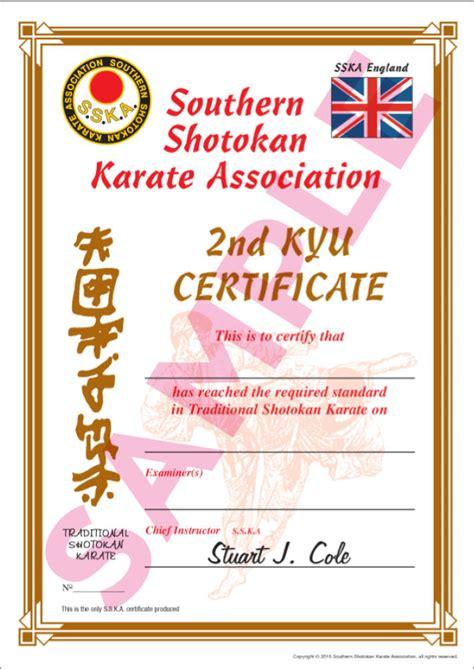 sle certificates southern shotokan karate association