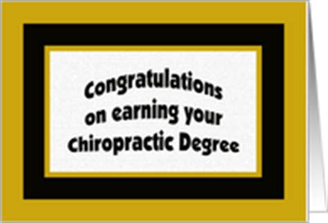 Congrats Pursuing Your Mba by Congratulations On Your Chiropractic Graduation Cards From