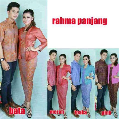 Batik Kebaya Modern Batik Setelan Kebaya Masa Kini busana baju batik modern dan motif terbaru pria dan wanita