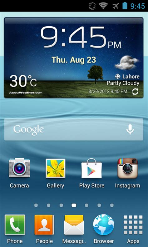 touchwiz home