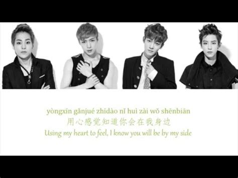 download mp3 exo sing for you chinese version lyrics exo m promise 约定 pinyin chinese english