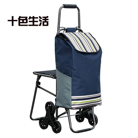 Shopping Chair by Free Shipping 2014 New Folding Stool With A Grocery