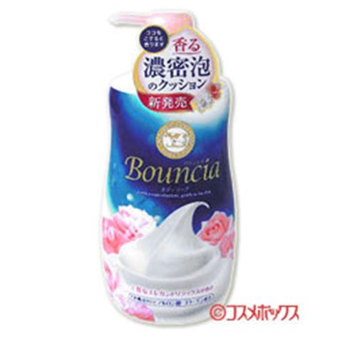 Bouncia Soap 550ml 牛乳石鹸 バウンシア ボディソープ エレガントリラックスの香り 550ml