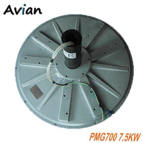 Altenator Power Matsumoto Stc 7 5kw compare prices on 7 5kw alternator generator shopping buy low price 7 5kw alternator