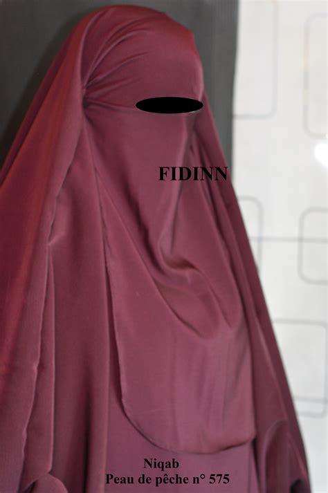 Jilbab Niqab Niqab Fidinn Jilbab Abaya The Specialist In
