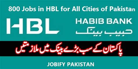 habib bank limited pakistan 800 in habib bank limited hbl jobify pakistan