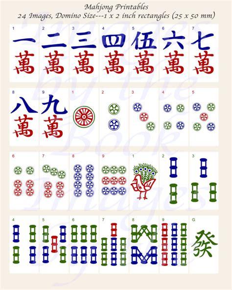 Domino Batu Domino Mahjong mahjong tile images domino size 1x2 inches 25x50 mm and mini domino size 9 16 x 1 3