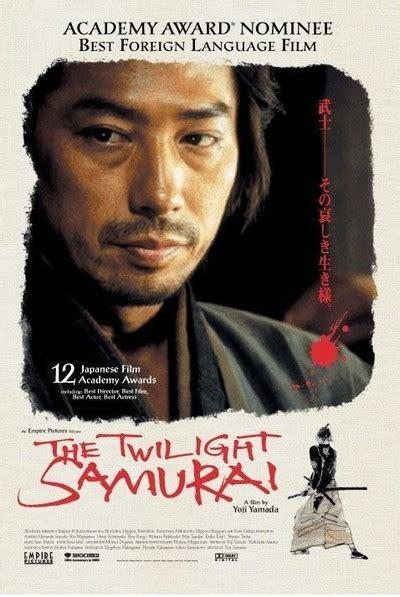 film cinta laura the philosophers full movie twilight samurai movie review 2004 roger ebert