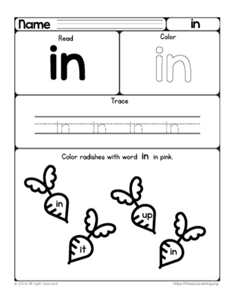 in the orchard sight word in primarylearning org