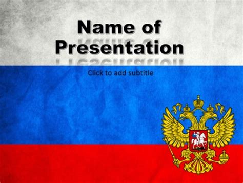 powerpoint templates russia russia powerpoint template ppt template free download