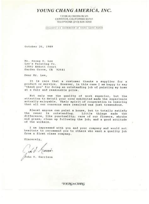 Letter Of Recommendation Msc Finance recommendation letter for msc cover letter templates