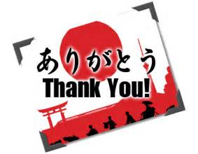 thank you in japanese pictures to pin on pinsdaddy