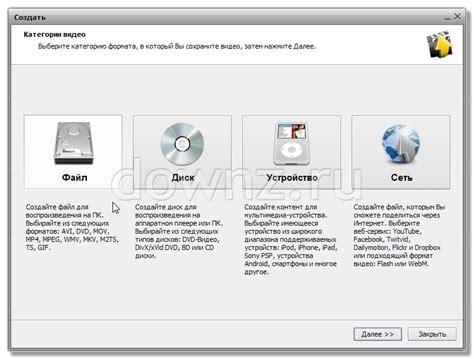avs editor templates увеличить диск программу бесплатно templatetracker