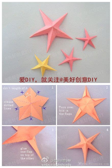how to make an origami starfish 150 best images about paper crafts on