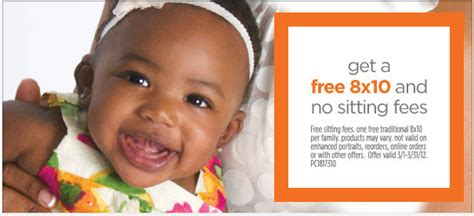 jcpenney portrait printable coupons no sitting fee jcpenney free 8x10 no sitting fee freebies2deals