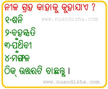 Hku Mba Questions by Search Results For Odia Questions For Fb 2015 Calendar
