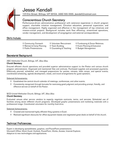 secretary resume best template collection