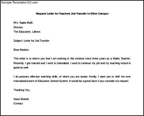 School transfer certificate request letter sample nikmat tuhanmu school transfer certificate request letter sample yelopaper Images