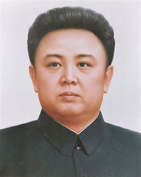 Jong Il jong il