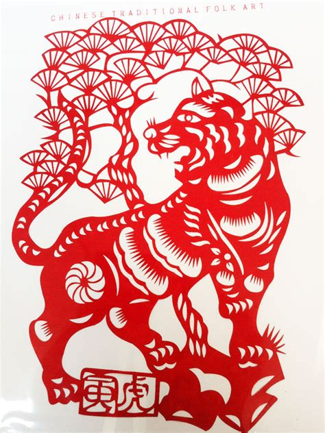 new year tiger zodiac zodiac animal pictures of paper cutting