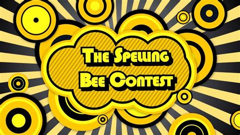 Giveaway Spelling - spelling bee invitation youtube