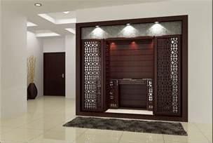 Modern Pooja Room Door Designs - modern pooja room designs pooja room pooja room designs indian pooja room designs pooja
