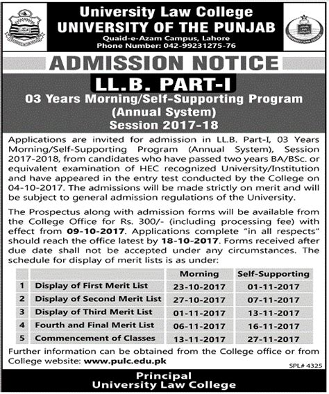 Punjab Mba Admission 2017 by Punjab Lahore Ll B 3 Years 5 Years Pgdae M Arch