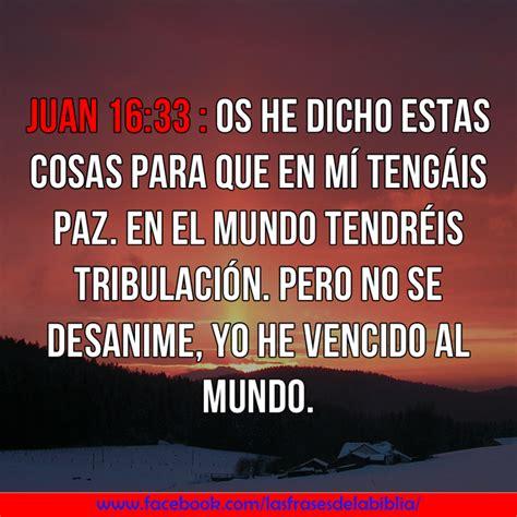 frases cortas de la biblia palabras motivadoras de la biblia www imagenesmy