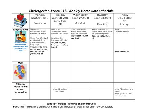 weekly homework template homework schedule exle