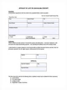 affidavit of loss sss id template sle affidavit lost document form best free home