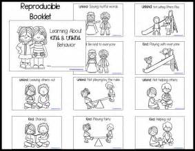 coping skills coloring pages new counseling and activities free coping skills