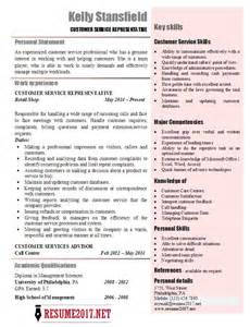 customer support representative resume exles 2017