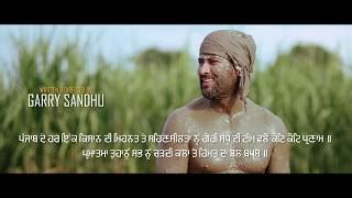 Wedding Card Jaggi Jagowal by Sardar Sippy Gill Feat Laddi Gill Punjabimeo