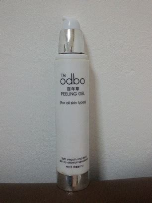 the odbo the best korean skin care products
