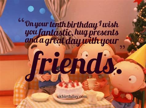 10th Birthday Quotes 10th Birthday Quotes Birthday Wishes Quotes