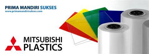 Daftar Teflon Lembaran pt prima mandiri sukses jual ptfe teflon sheet rod pvc cpvc sheet rod acrylic mc sheet
