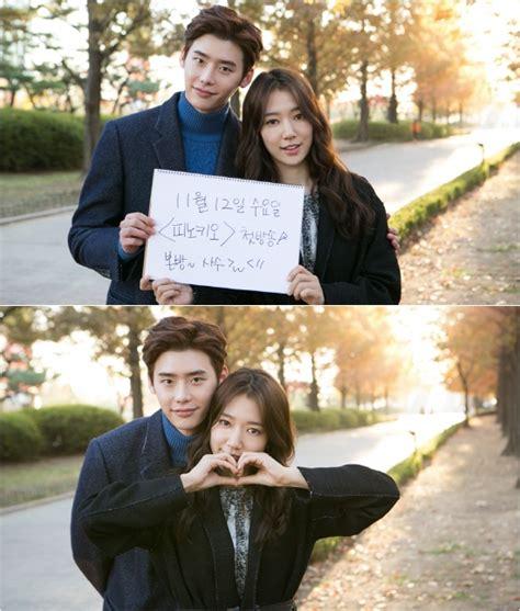 drama lee jong suk and park shin hye co protagonistas lee jong suk y park shin hye piden a los