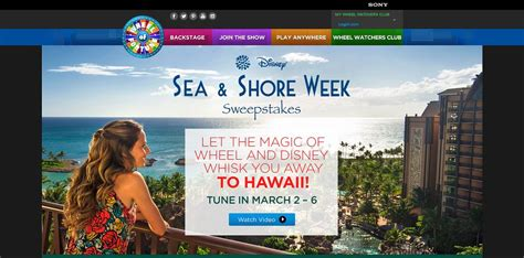 Will Of Fortune Sweepstakes - wheel of fortune disney sea shore sweepstakes tune in march 2 6