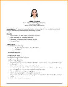 Sample Career Objective Resume 8 Career Objective Examples For Resume