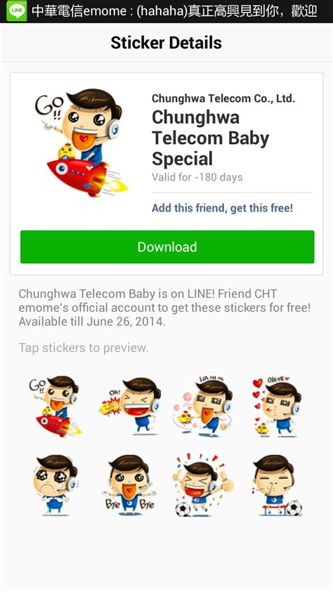 Line Sticker Shop Free