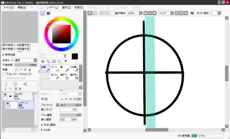 paint tool sai 2 beta sai 2 on