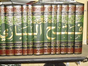 Teh Jawa Kuning kitab kuning bahasa indonesia ensiklopedia bebas