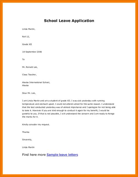 Official Leave Letter Due To Fever leave letter format office due fever new 10 leave letter format for ssoft co new leave letter