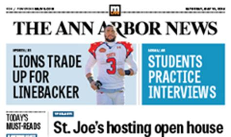 ann arbor news sports section michigan newspaper subscriptions