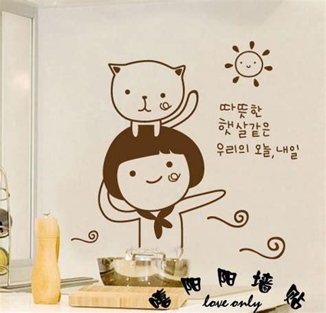 korean wall stickers korean cat wall stickers home decoration pub restaurant cafe shop
