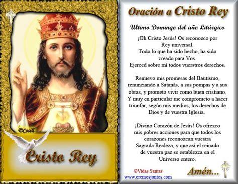 oraciones a mi rey 082974715x jes 250 s y mar 237 a en mi vida viva cristo rey