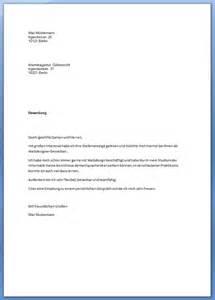 Bewerbung Anschreiben Muster Arbeitsplatz 8 Bewerbungsschreiben Arbeitsplatz Kostenlos Rechnungsvorlage