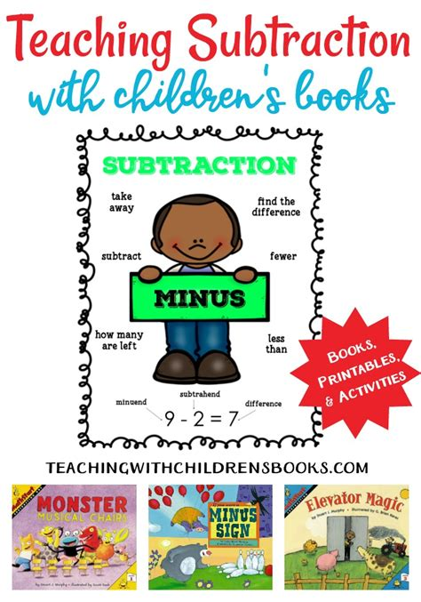 teaching math with picture books how to teach subtraction with picture books free printables